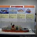 南極觀測船07.jpg