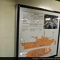 南極觀測船08.jpg