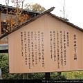 幸家豆腐料理水03.JPG