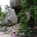 A鑽岩01.jpg