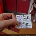 IMGP7396 (2)