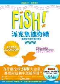 image魚舖.jpg