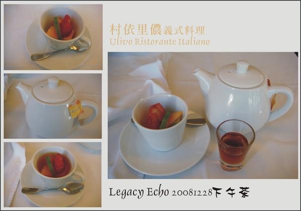 村依里儂28(茶).jpg
