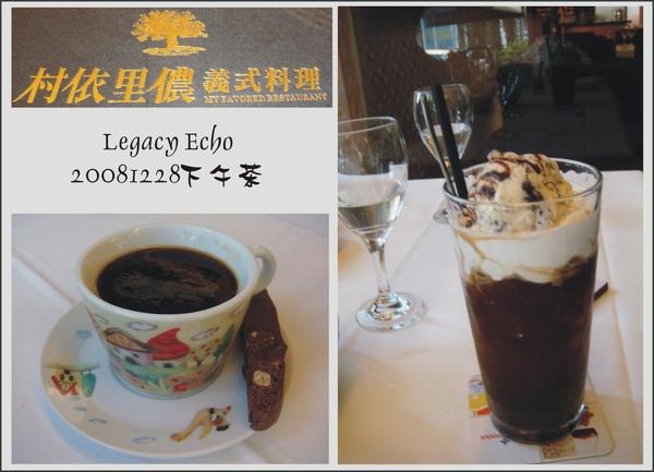 村依里儂27(茶).jpg