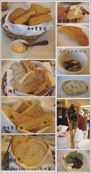 村依里儂麵包.jpg