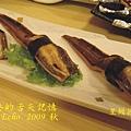 星鰻握壽司.jpg