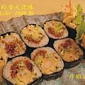 炸蝦壽司.jpg