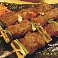 香烤羊肉串.jpg