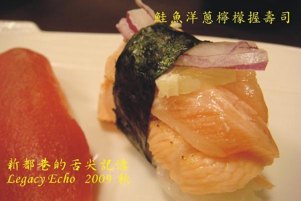 鮭魚握.jpg