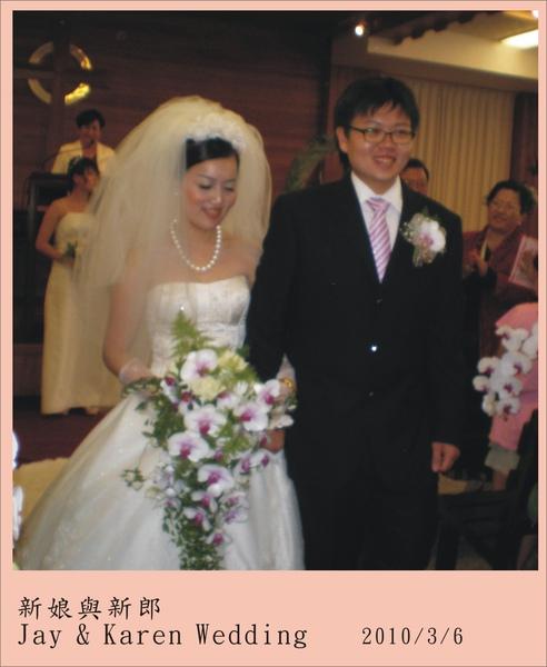 新娘捧花設計02.jpg