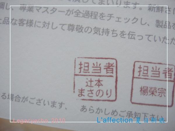 喜餅18.jpg