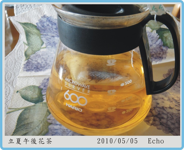 花茶01.jpg
