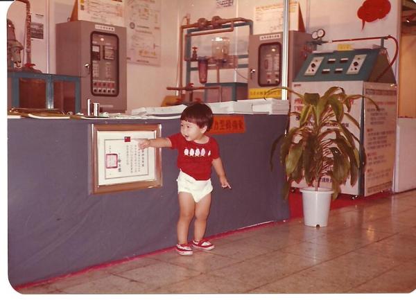 一歲半的彥介在展示會秀.jpg
