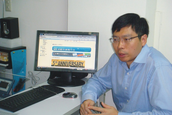 流動供貨商平台.jpg