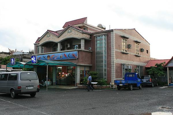 【餃傳食記】墾丁後壁湖海味餐廳