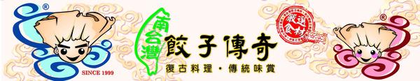 無名用banner-2.jpg