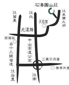 【餃傳遊記】桃園三義石濤園地圖