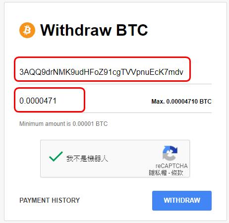 CryptoTab Browser