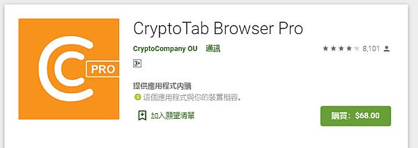 CryptoTab Browser Pro