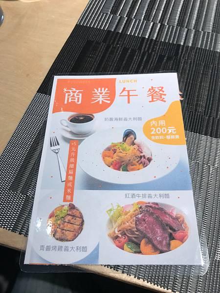 新竹 金山街日常 umeal 商業午餐