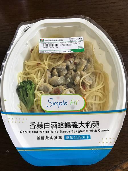 7-11 香蒜白酒蛤蜊義大利麵 79元