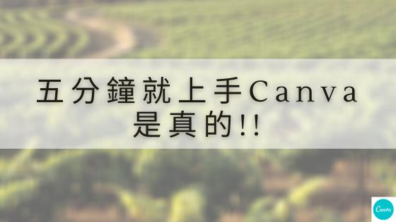 Green Crop Photo Blog Banner-1.png