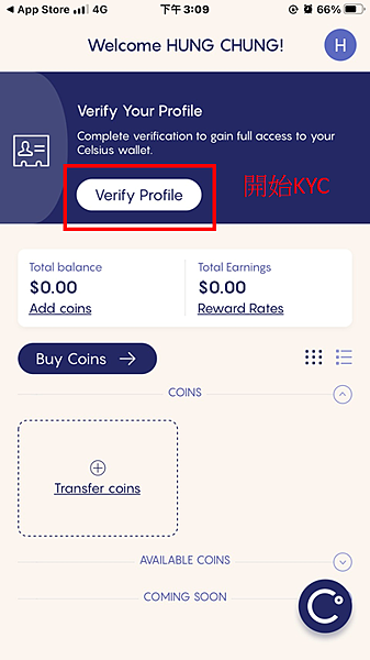 Celsius network 利用加密貨幣來賺取10.51%的年收益率(Earn more with your crypto)