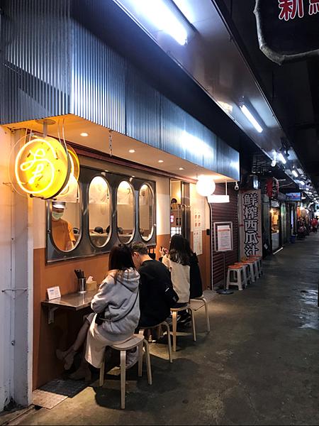 新竹 大角拉麵 ダージャオラーメン 雞清湯拉麵/豚骨拉麵/叉燒豚骨拉麵/大角飯/小菜