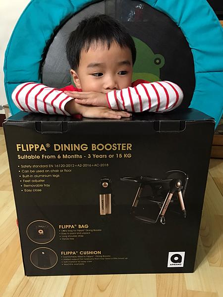 開箱 嬰兒界的黑金椅,英國《Apramo Flippa》可攜式兩用兒童餐椅