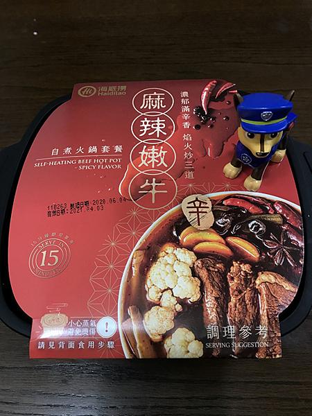開箱 海底撈自煮火鍋套餐 麻辣嫩牛 即期品180元