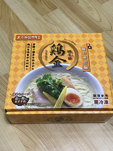 拉麵 在家防疫也能吃到的美食 麵屋雞金 雞白湯拉麵