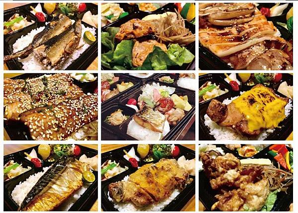 防疫便當 新竹市東區 佳禾日式炭燒 商業盒餐
