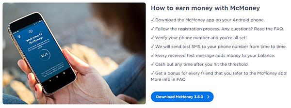 簡訊|McMoney 手機網路賺錢 放置型網賺 安卓限定 (已累積出金9.68美金)