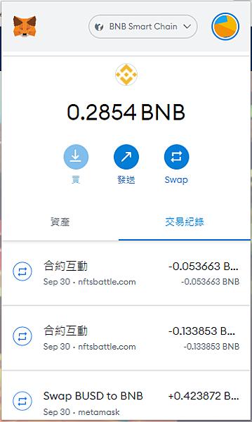 區塊鏈遊戲 NFTs Battle 支持台灣開發遊戲 花費0.1866BNB