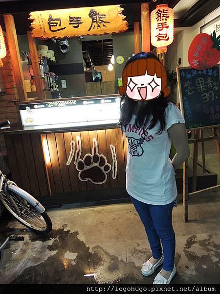 DSCN2675_副本.jpg