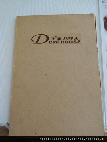 DSCN3041.JPG