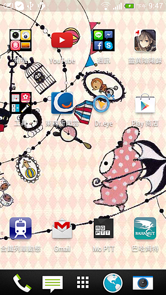 Screenshot_2013-08-30-21-47-48.png