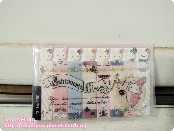 San-X Sentimental Circus Tab Set