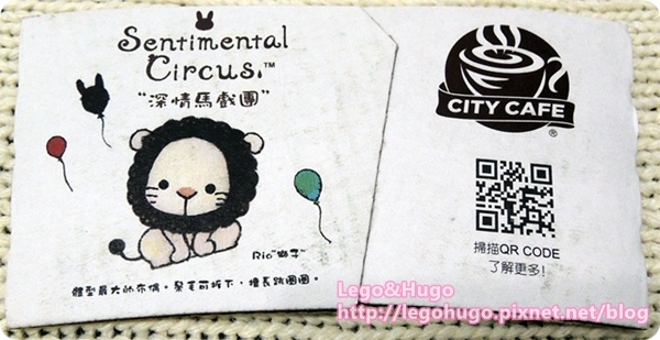 憂傷馬戲團sentimental circus coffee clutch  rio.JPG