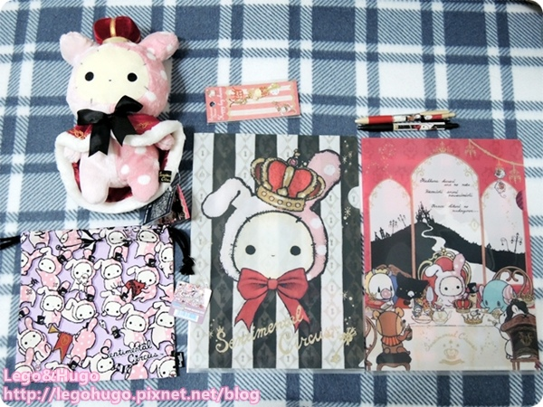 sentimental circus king and key collection.JPG