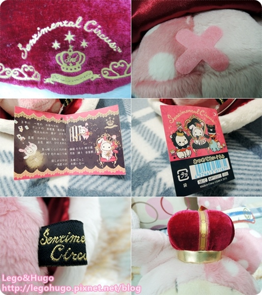 sentimental circus king key plush.jpg