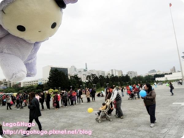 pandas world tour taipei
