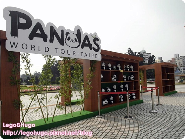 pandas world tour taipei