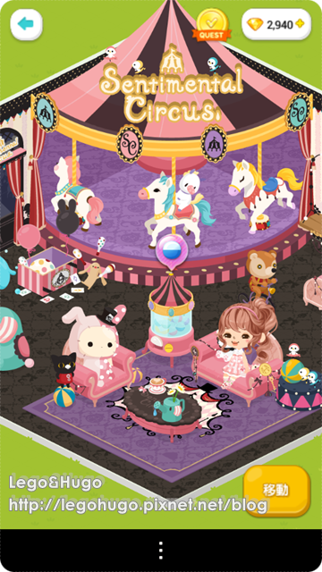 sentimental circus line play