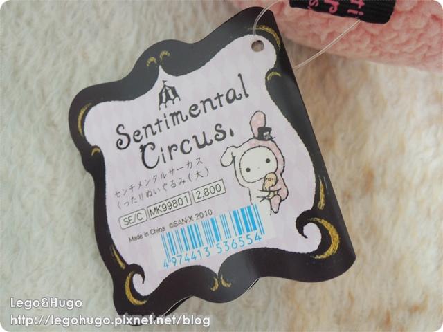 憂傷馬戲團絨毛公仔 娃娃 sentimental circus plush