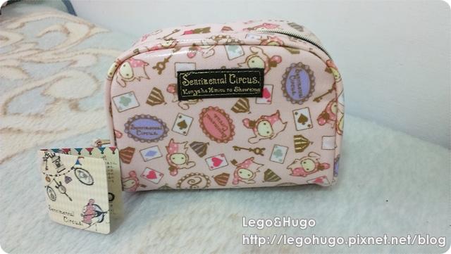 憂傷馬戲團絨毛公仔 化妝包 sentimental circus bag