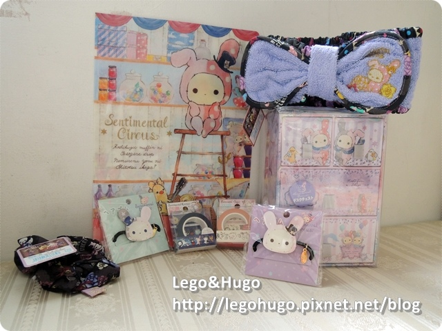 sentimental circus collection
