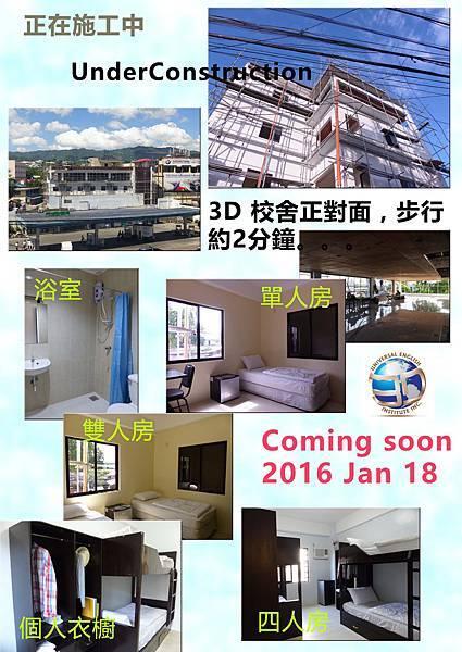 3D 新building2.jpg