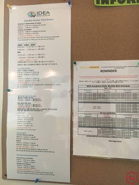 IDEA ACADEMIA洗衣及校車時間.JPG