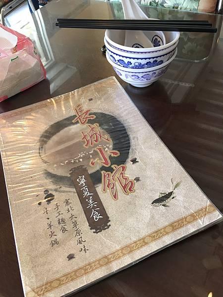 20170219長城小館_170224_0025